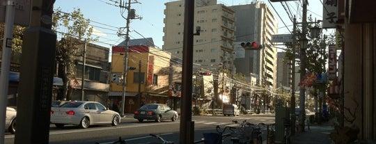 東向島珈琲店 is one of A must visit Cafés in Japan.