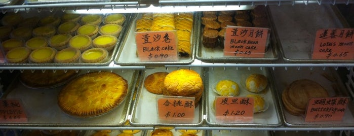 Wing Lee Bakery 永利饼家 is one of San Francisco.