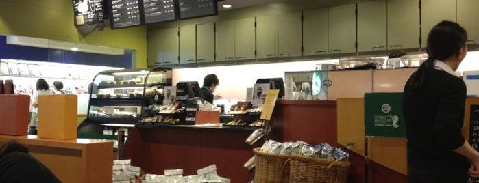 Starbucks Coffee ルミネ新宿店 is one of Starbucks Coffee (東京23区:千代田・中央・港以外).