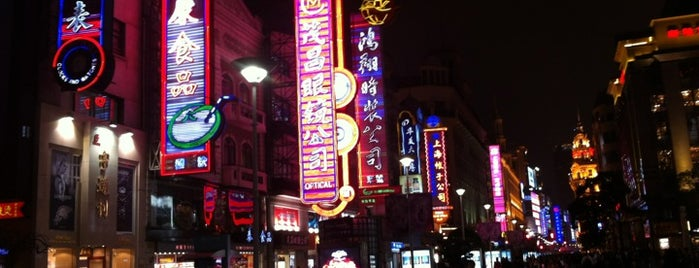 Nanjing Road Pedestrian Street is one of Places in the world.