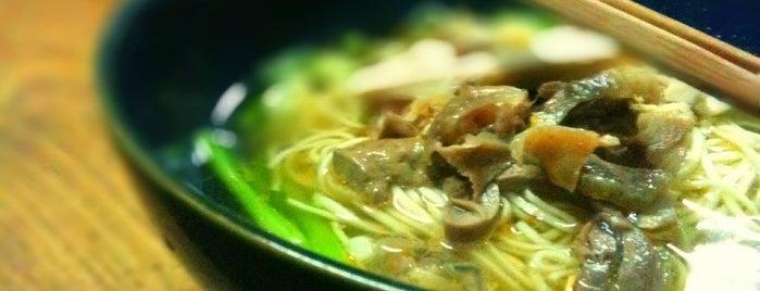 จุกไก่ไทย is one of Phitsanulok (พิษณุโลก).
