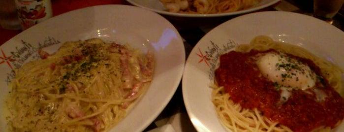 iL-CHIANTI 富士 is one of イタリア式食堂CHIANTI.