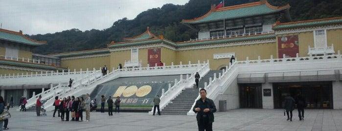 國立故宮博物院 National Palace Museum is one of Taipei 臺北市.