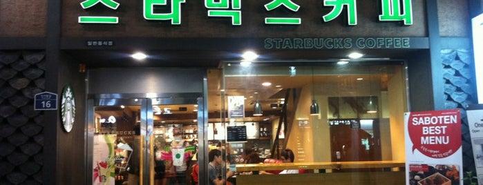 Starbucks Coffee is one of Starbucks in Korean (한글) sign board.