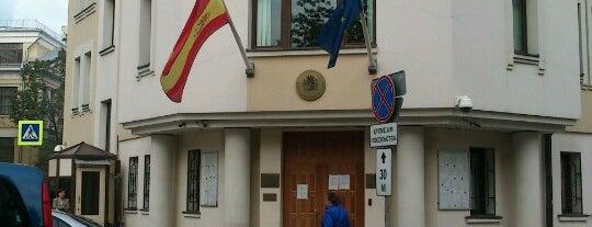 Consulate General of Novara site