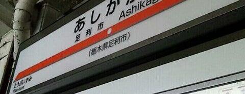 Ashikagashi Station is one of 東武伊勢崎線.