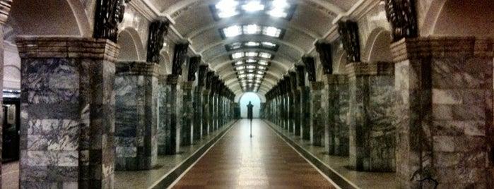 Метро «Кировский завод» (metro Kirovsky Zavod) is one of Метро Санкт-Петербурга.