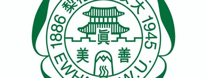 이화여자대학교 (Ewha Womans University) is one of 이화여자대학교 Ewha Womans University.