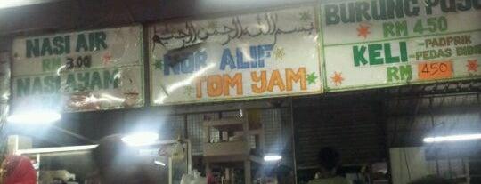 Warong Alif Tomyam is one of Makan @ Pahang #1.
