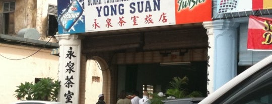 Restoran Yong Suan is one of Jalan Jalan Ipoh Eatery.