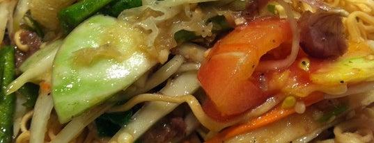 ยำแซ่บ (Yum Saap) is one of Feed Me.