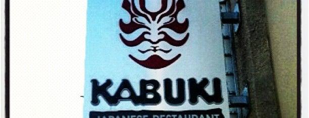 Kabuki Japanese Restaurant is one of Vegas Baby!!.
