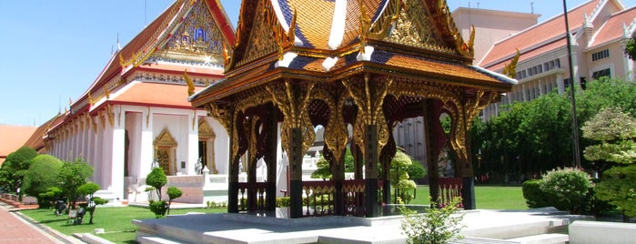 พิพิธภัณฑสถานแห่งชาติ พระนคร (Bangkok National Museum) is one of Bangkok (กรุงเทพมหานคร).