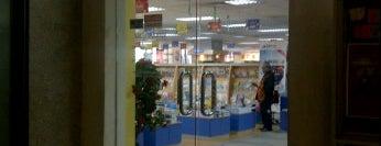 Kedai Buku Koperasi Dewan Bahasa dan Pustaka Berhad is one of Berburu Buku @KL.