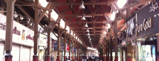 Gold Souq is one of Best places in Dubai, United Arab Emirates.
