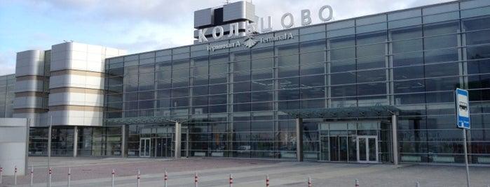 Международный аэропорт Кольцово / Koltsovo International Airport (SVX) is one of Где найти БЖ в Екатеринбурге.