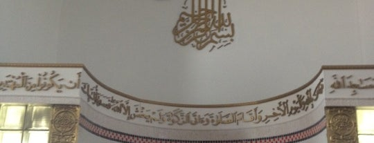 Islamic Center is one of Sacred Sites in Upstate NY.