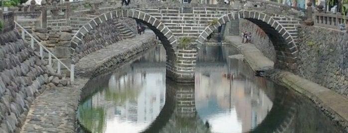 眼鏡橋 is one of 長崎市 観光スポット.