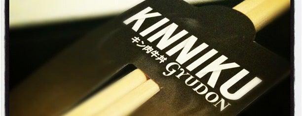 Kinniku Gyudon is one of Enjoy eating ;).