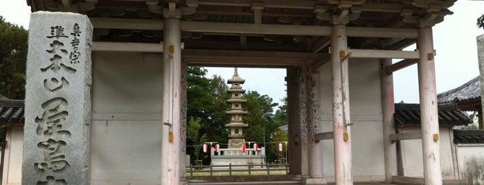 Yashima-ji is one of 四国八十八ヶ所霊場 88 temples in Shikoku.