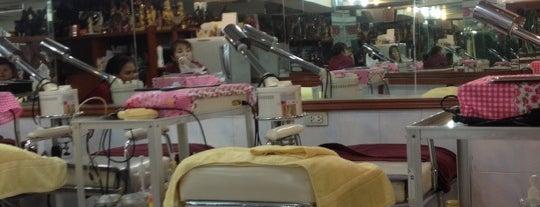 โอภาส บิวตี้แคร์ แอนด์ สปา สาขา 1 is one of Massage & SPA in BANGKOK.