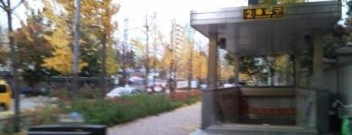 잠원역 (Jamwon Stn.) is one of Subway Stations in Seoul(line1~4 & DX).