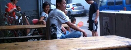 El Nido 酒吧 is one of Hutong Hideaways.