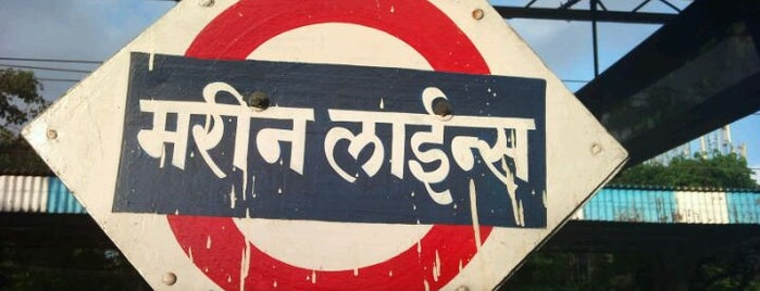 Marine Lines Railway Station is one of Mumbai Suburban Western Railway.