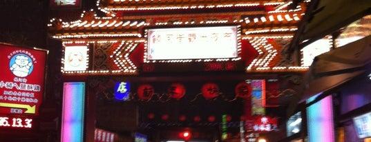 饒河街觀光夜市 Raohe St. Night Market is one of My Taiwan.