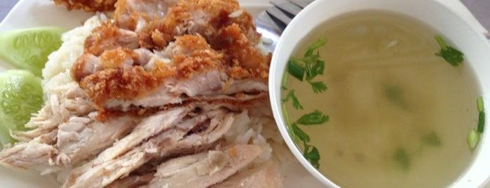 เจ้อ้อยโภชนา ข้าวมันไก่ ข้าวขาหมู ก๋วยเตี๋ยว ซอยโลกี ประตู 5 is one of Phitsanulok.