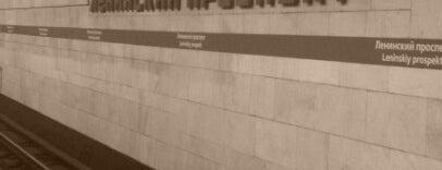 Метро «Ленинский проспект» (metro Leninsky Prospekt) is one of Метро Санкт-Петербурга.