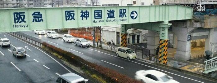 Hanshin-kokudo Station (HK22) is one of 阪急今津線.