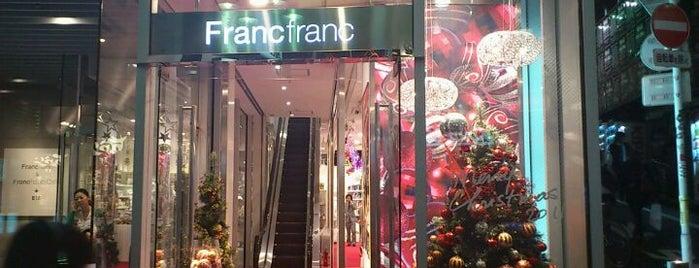 SHIBUYA Francfranc is one of 渋谷周辺おすすめなお店.