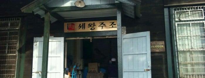 세왕주조 (덕산양조장) is one of Korean Early Modern Architectural Heritage.
