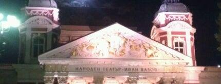"""Народен театър """"Иван Вазов"""" (Ivan Vazov National Theatre) is one of Sofia."""