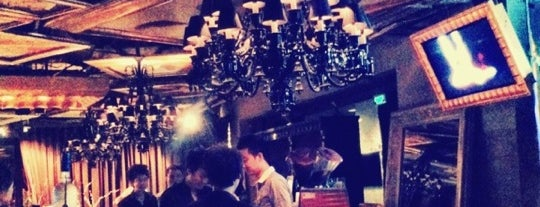 LAN Club 兰会所 is one of The Real Beijing.