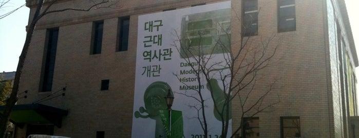 대구근대역사관 is one of Korean Early Modern Architectural Heritage.