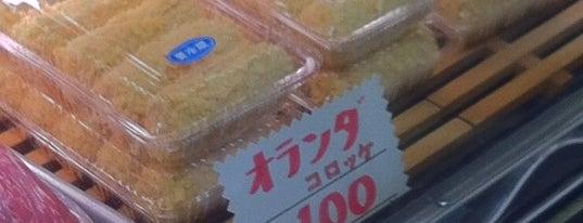 平井精肉店 is one of 美味しいもの.