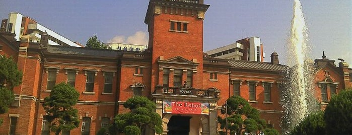 서울대학교병원 의학박물관 is one of Korean Early Modern Architectural Heritage.