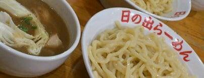 日の出らーめん 桜木町本店 剛つけ麺 is one of ラーメン!拉麺!RAMEN!.