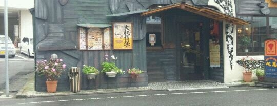 ハンバーグのベル 大通店 is one of the 本店.