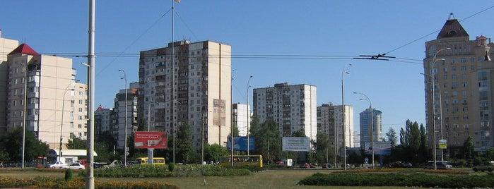 Площа Загороднього is one of Площади города Киева.
