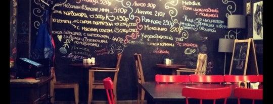 Магазин и большое кафе студии Артемия Лебедева is one of Уютные кафешки.