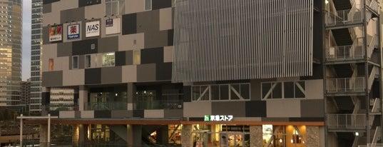 シンカモール is one of 横浜・川崎のモール、百貨店.