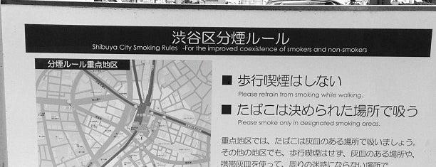 宮益坂上喫煙所 is one of 喫煙所.