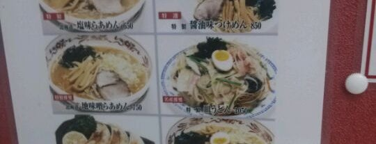 北海道ラーメン 味の道 is one of らめーん(Ramen).