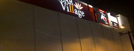 Bangsar Village II is one of Shopping Mall..