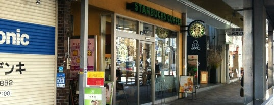 Starbucks Coffee 恵比寿ユニオンビル店 is one of Starbucks Coffee (東京23区:千代田・中央・港以外).
