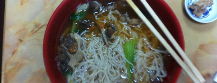 Kuai An Hand Pull Noodles Restaurant is one of Where to #EatDownTipUp.