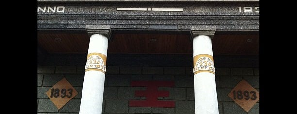 House of Sampoerna is one of Jalan2 Kota SURABAYA.